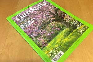 gardenia_copertina